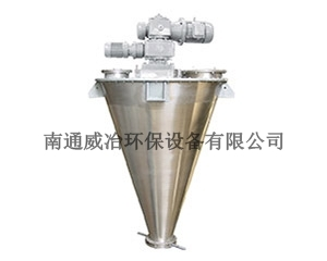 江苏DL型螺旋锥形混合机