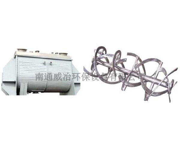 江苏螺条式混合机