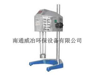 江苏实验室高剪切乳化机