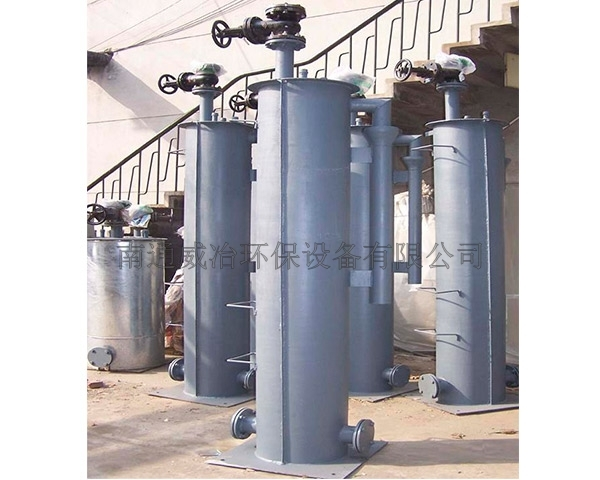 江苏煤气冷凝水排水器